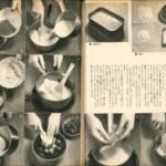 「40年前の食事」4週間食べ続けたらどうなる? 東北大が実験