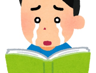 男が読んでも面白い少女漫画教えてくれ!!!!!