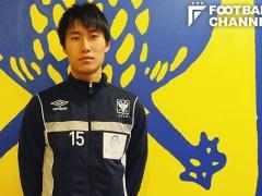 「僕が入るよりは香川選手が代表に入るべき!」by 鎌田大地