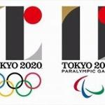 東京五輪のボランティアに求める要件決ま…レベル高すぎwww