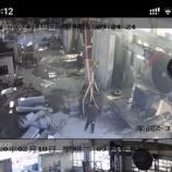 『弊社中国石材工場 新型コロナウイルス関連肺炎の影響について(続報)』の画像