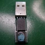 『USBタイプのドングル/携帯電話の接続ケーブルをつなぐ端子のハンダ付け』の画像