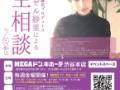 【画像】加藤紗里さん、黒髪ショートにイメチェン、ガチで即ハボになる