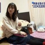 『地方住み女子の給料手取り→10万円で悲鳴!正社員なのに給料貰っても喜びどころか絶望しか無い。』の画像