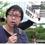 桜井誠「私の事を誹謗中傷した輩のIPを調べたら大阪市役所からでした…