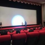 『映画館施設では全国初となる「美しき緑の星」』の画像