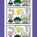 『【4コマまんが】このルナフレア容赦せん!【るんび!】106』の画像