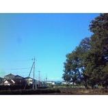 『本日は晴天なり』の画像