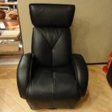 『究極の座り心地のパーソナルチェア』の画像