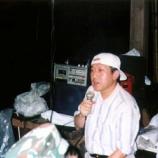 『1996年 8月31~ 1日 移動運用:碇ヶ関村・久吉ダム親水公園』の画像