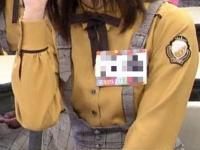 """【日向坂46】おひさま検定1級問題!! """"誰でしょう?"""""""
