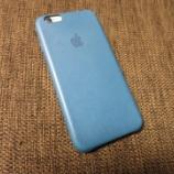『そうだ、Apple純正レザーケース(マリンブルー)を買おう!』の画像