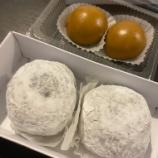 『食尚玩家にも登場した和菓子店』の画像
