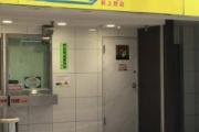 【日本の闇】パチンコ屋で貰えるキラキラした変な板しか買い取ってくれない質屋