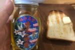 食パンで絶品!『茨木養蜂園』の純度100%日本産の蜂蜜を食べてみた!〜交野市名産の1つは私市の蜂蜜だ!〜