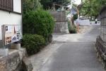 星田神社の近くに農園レストランDEN蔵さんの看板があった!~ご先祖様にちなんで名づけられた店名の由来なども書いてある~