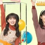 『【乃木坂46】エッッッ!!!ダンスを踊るあやめちゃんがあああ!!!!!!』の画像