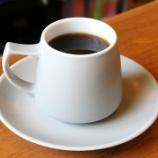 『JAL×はんつ遠藤コラボ企画【長崎平戸編】3日め・コーヒー(マメルクコーヒー)』の画像