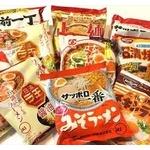 【袋麺】結局どれが一番美味いの!?