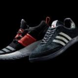 『OK,TGWO 15 min! @LIVESTOCKcanada x #adidas Consortium RHYTHM PACK』の画像