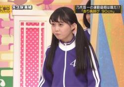 【乃木坂46】矢久保ちゃんって誰かに似てると思ったらあの芸能人に似てたwww
