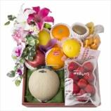 『お祝い、お悔やみの果物カゴのご注文方法』の画像