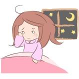 『【共通テストの夜に】私大・国公立2次試験に向けて、眠れない夜の過ごし方。』の画像