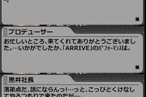 【グリマス】PSL編シーズン5 ARRIVE[第8話]決着、そして本番へ!