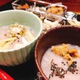 『池田のりこが話す「西洋医学と漢方と薬膳のお話」薬膳粥ランチ付きセミナー♪』の画像