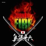『infinity16 new MIX CD 「BURNING FIRE」 4/1 new release』の画像