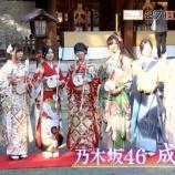 『次週『乃木坂46SHOW!』放送決定!予告動画が公開キタ━━━━(゚∀゚)━━━━!!!』の画像