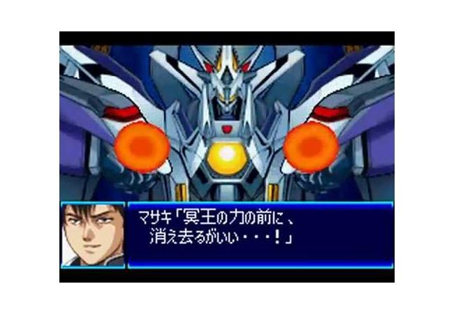 スーパーロボット大戦とかいう強機体を改造して無双するゲームwwwwwwww