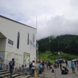 『2019年7月 八海山大日岳ハイミング』の画像