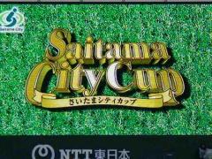 7・26浦和対アーセナル、C大阪対マンU