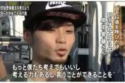 SEALDsリーダー・奥田愛基「SEALDs初の本になる…神奈川新聞のコラムが表紙にSEALDsって書いてくれた…、どれもきっと面白いんで全部かってください」