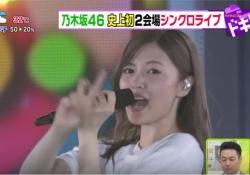 【速報】21st『ジコチューで行こう!』のサビ公開!良曲の予感!www 【乃木坂46】