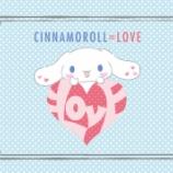 『[イコラブ] 本日(3月17日)より、そごう広島店で「シナモロール=LOVE POP-UP SHOP」オープン! 当イベントは、3月30日(月)まで会期延長…』の画像