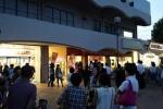 ミスタードーナツ交野店が33年の歴史に幕~9/23の閉店時にはたくさんのヒトが来店してたみたい~