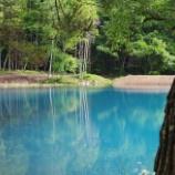 『貯池』の画像