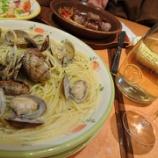 『サイゼリヤの季節のメニュー「スープ入り塩味ボンゴレ」が美味しい♪』の画像
