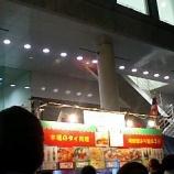 『インターナショナル・ビールサミットOSAKA2007』の画像