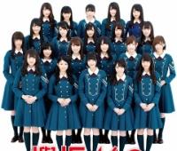 【欅坂46】6/29発売『日経エンタテインメント!アイドルSpecial 2016夏』に全メンバーで表紙を飾る!!!これは購入マストだな