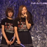 『メンバー号泣・・・能條愛未『私は卒業してしまうけど、乃木坂にはこんなに魅力溢れるメンバーが沢山います!!』』の画像