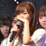 『【HKT48】衝撃!指原莉乃が卒業発表!!!!!』の画像