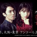 『【乃木坂46】早川聖来に超朗報!!!!!!!!!!!!』の画像