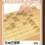 『新作!日本の伝統文化シリーズ』の画像