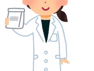 薬剤師「医者なんて薬に関しちゃ素人だよw」カサカサ 薬剤師「あの医者間違い指摘するとあからさまに不機嫌になるw」カサカサ