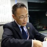 『退路を断ってe-onkyoからセンチュリー響事務局へ』の画像
