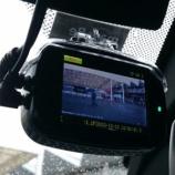 『【ドラレコで助かった】前の車がゆっくり走っていたから自分もゆっくり走っていた→警察に通報された』の画像