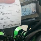 『Ninja250 燃費記録』の画像